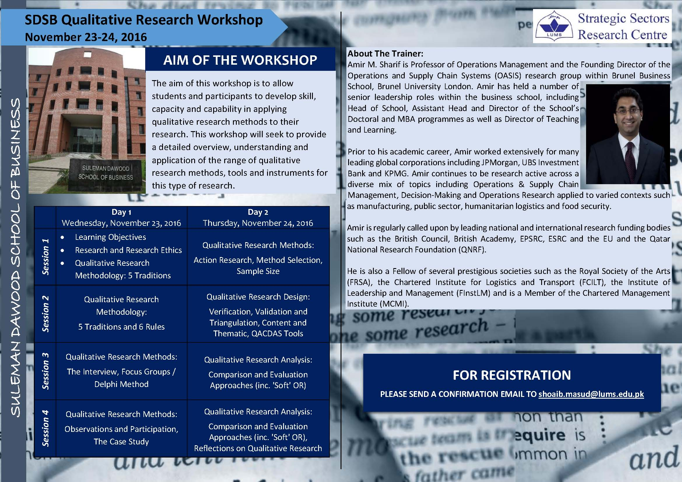 SDSB Qualitative Research Workshop | LUMS